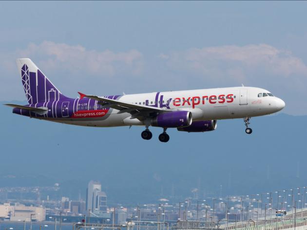 HK Express plane