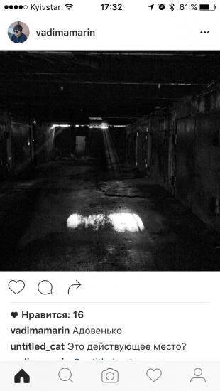 Обновлённый Instagram: монохромный интерфейс