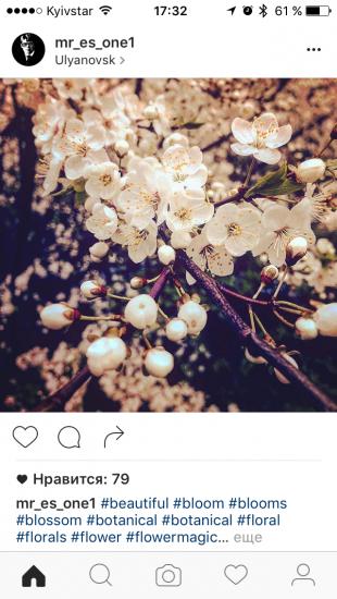 Обновлённый Instagram: интерфейс