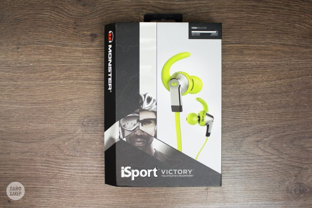 Monster iSport Victory: упаковка
