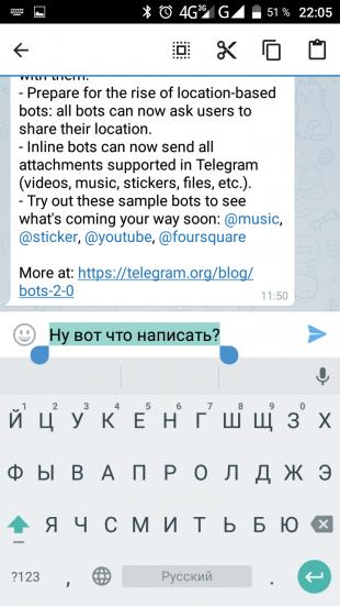 Google Translate, перевод в любых приложениях