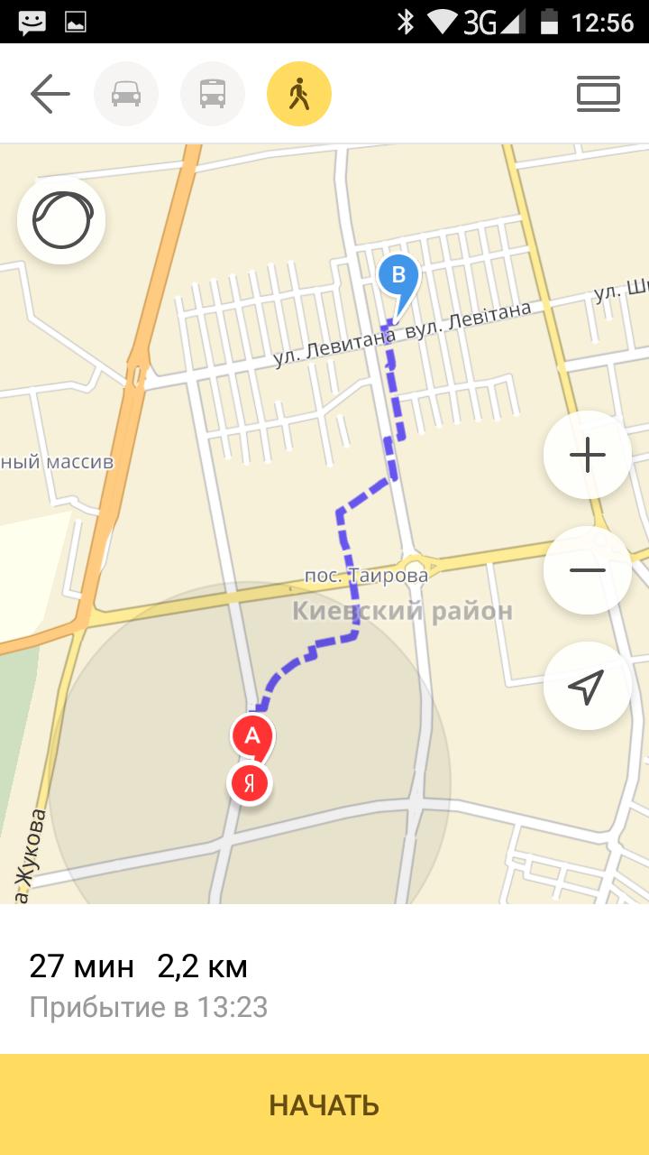 Карты для yandex карты для дроид украина