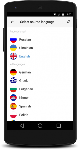 IT Translate для Android