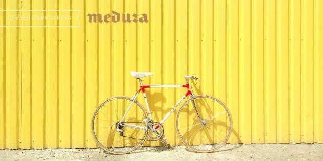 Выбираем хороший велосипед для езды по городу