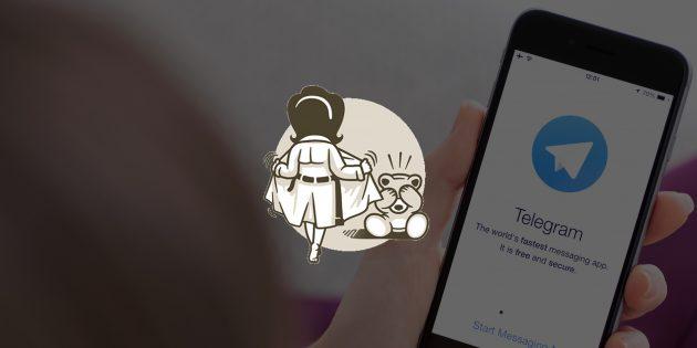 Как защитить свой Telegram от взлома