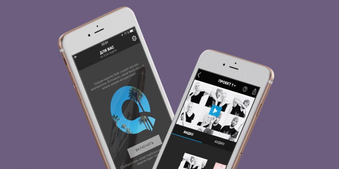 GoPro представила большое обновление мобильных видеоредакторов Splice и Replay