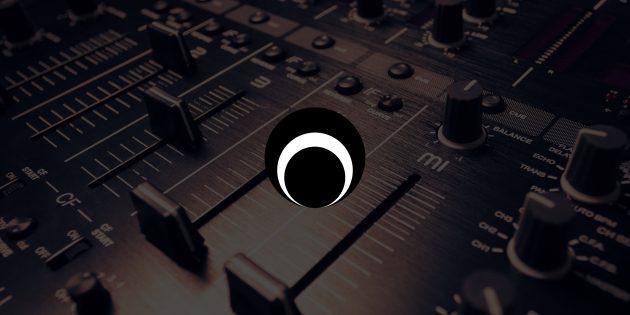 Background Music for Mac избавит от какофонии при прослушивании музыки
