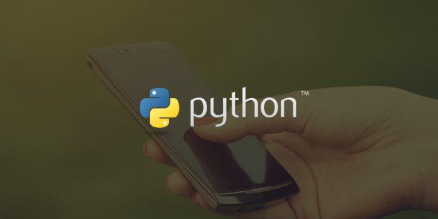 8 полезных приложений для изучения Python на Android-смартфоне