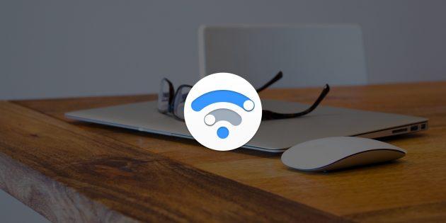 Radio Silence — миниатюрный файрвол для Mac, который защитит ваши данные