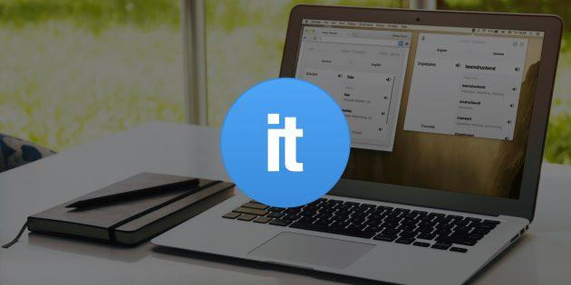 IT Translate — удобное кросс-платформенное приложение для контекстного перевода