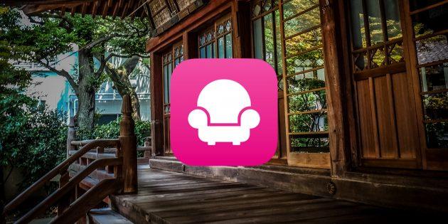 iStaging — виртуальная мебелировка с элементами дополненной реальности