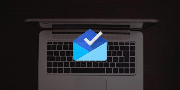 5 расширений для Chrome, которые пригодятся пользователям Inbox