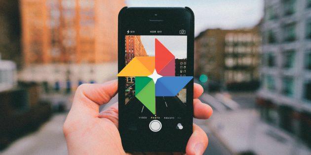 Большое обновление Google Photos: безлимитное облачное хранилище и удобное управление альбомами