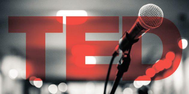 9 выступлений на TED, которые помогут вам стать невероятно продуктивными
