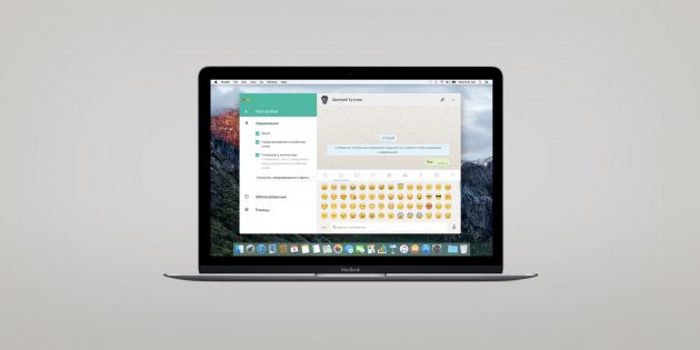 Вышел клиент WhatsApp для Windows и Mac