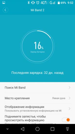 Зарядка Xiaomi Mi Band 2