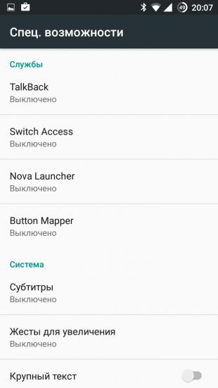 Button Mapper 2