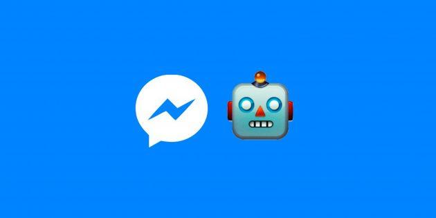 10 ботов Facebook Messenger, с которыми есть о чём поговорить