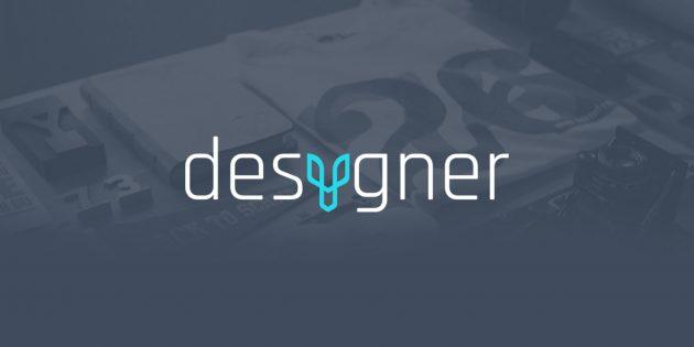 Desygner — бесплатный сервис для создания обложек, макетов, постеров и визиток