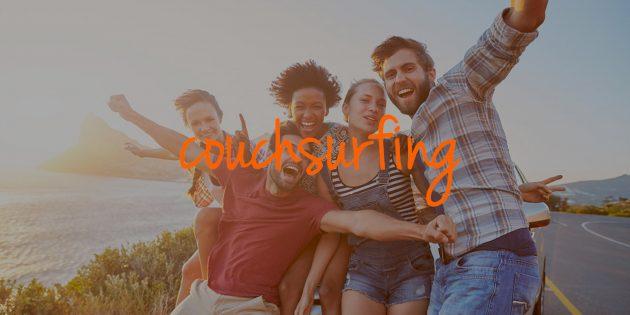 Как необычно провести время в родном городе и найти друзей по всему миру
