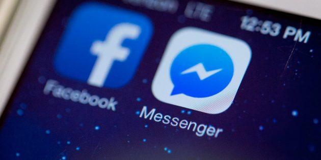 В Facebook Messenger появилась новая игра — футбол