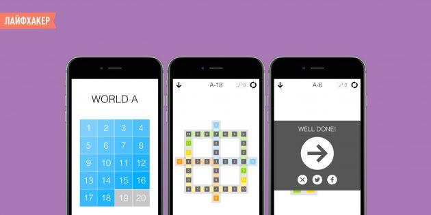 SEQ для iOS: обратный отсчёт со смыслом