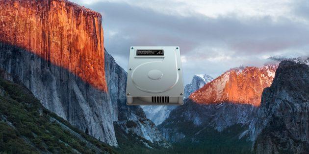 Как безопасно удалить данные с диска в OS X El Capitan