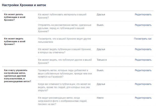 download методические рекомендации по подготовке студентов к итоговой государственной аттестации для специальности 020401 012500 еография социально