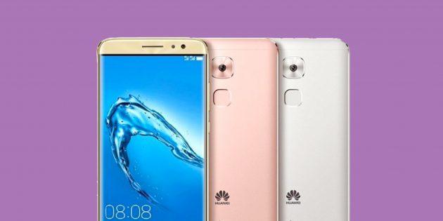 Huawei выпустила смартфон Maimang 5 и планшет MateBook