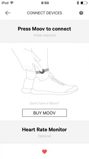 Moov Now: измерение ЧСС