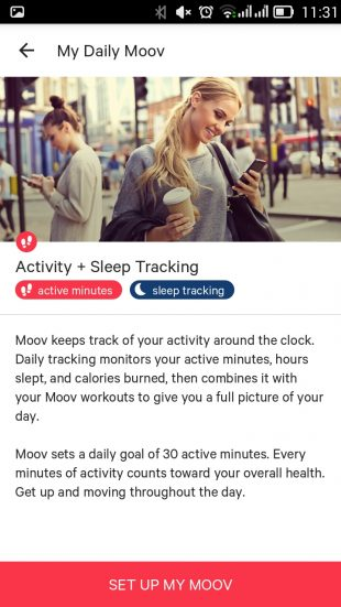 Moov Now: дневная активность