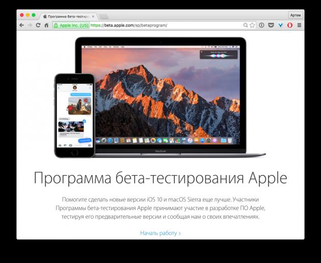 Как сделать копию в macbook
