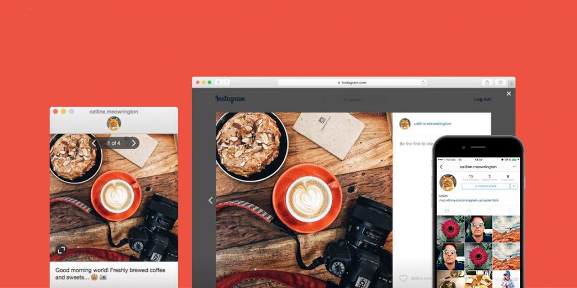 Uplet для Mac позволит загружать фото в Instagram прямо с компьютера (розыгрыш завершен)
