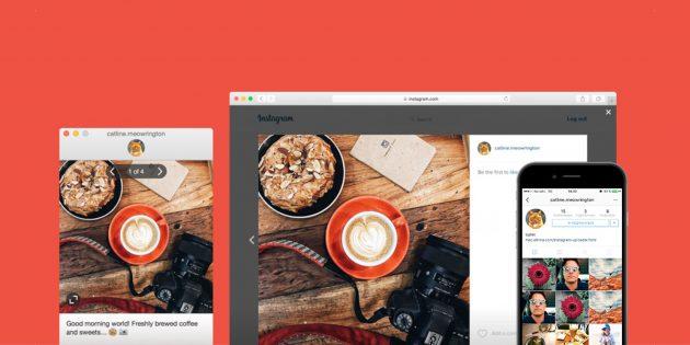 Uplet для Mac позволит загружать фото в Instagram прямо с компьютера (+ розыгрыш)