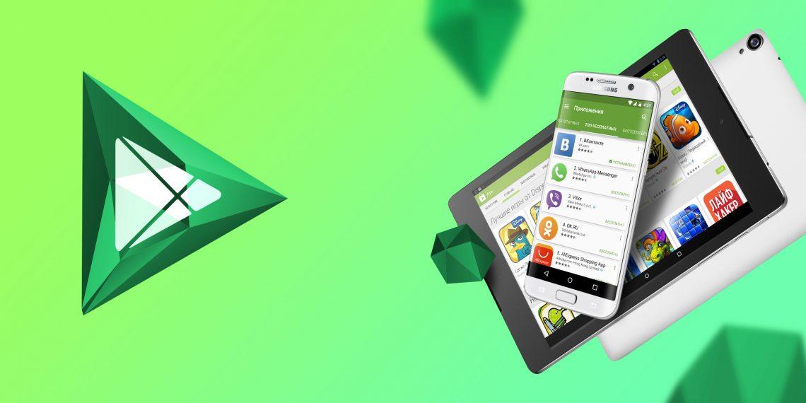Скидки на приложения и игры в Google Play 27 июля