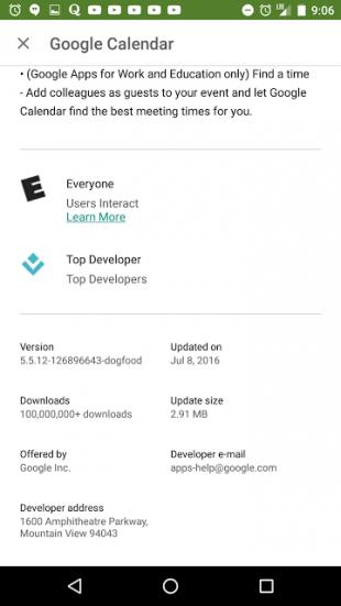 Google Play: обновления