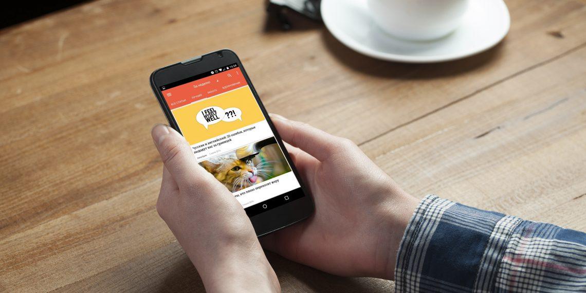 «Лайфхакер» для Android стал быстрее и красивее