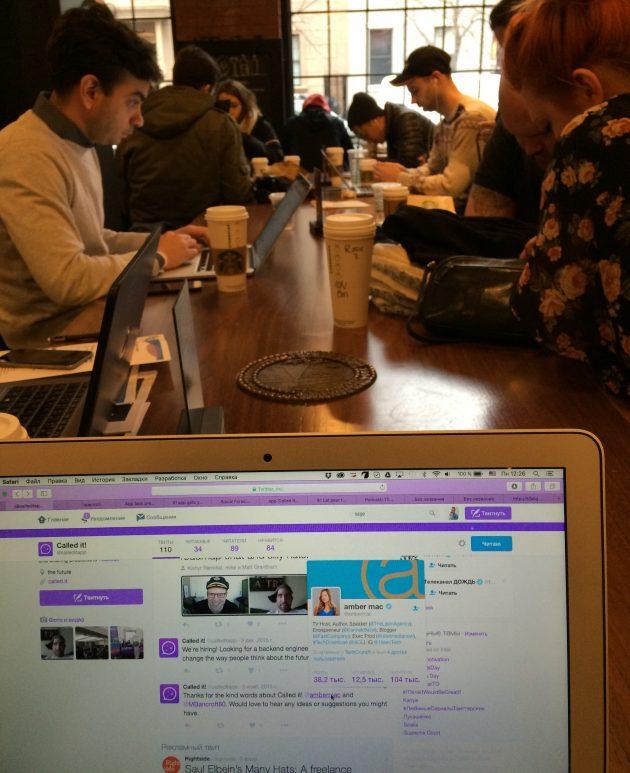 Михаил Брусов о работе в кафе