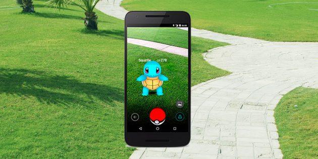 Где скачать и как установить Pokemon GO