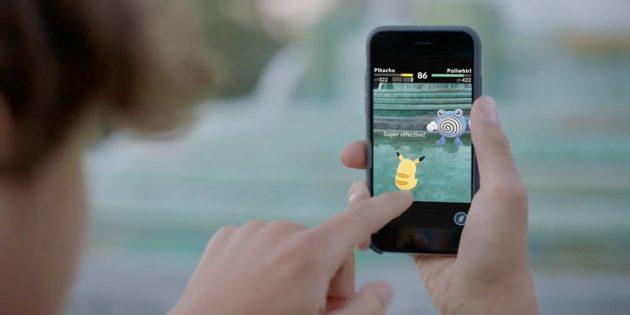 Pokémon GO: трюки и секреты популярной игры