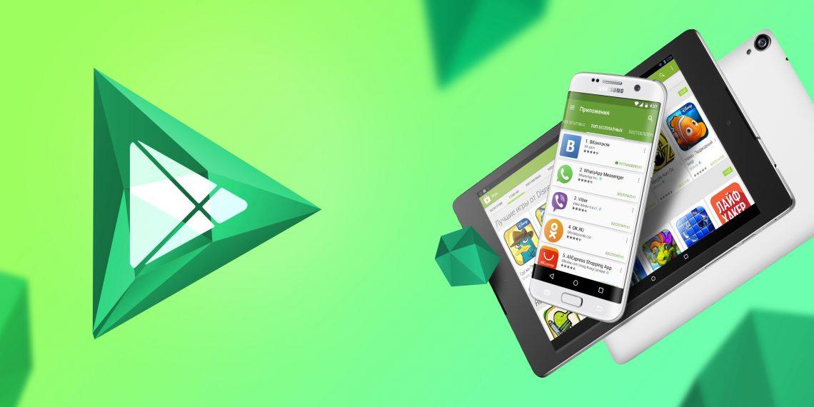 Скидки на приложения и игры в Google Play 8 августа