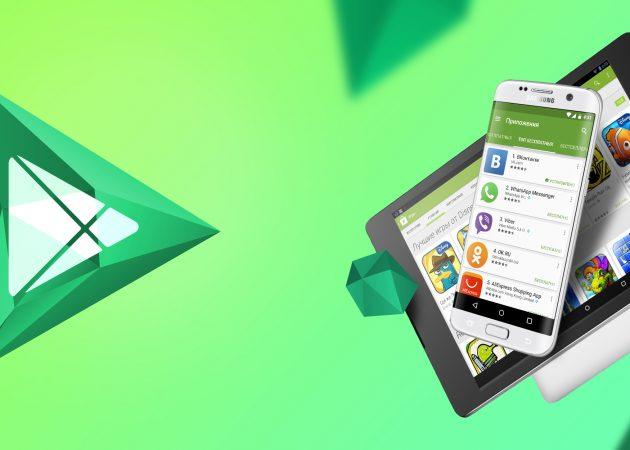 Скидки на приложения и игры в Google Play 9 декабря