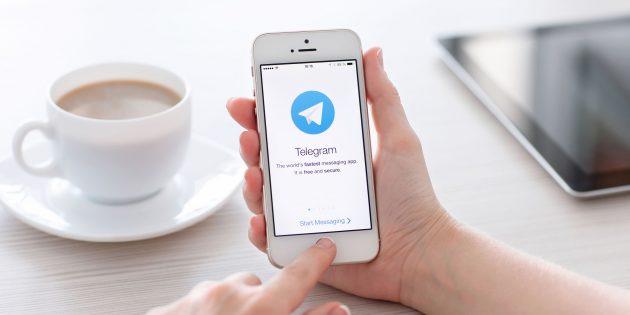 Ещё 10 ботов Telegram, которые упростят вашу жизнь и развлекут
