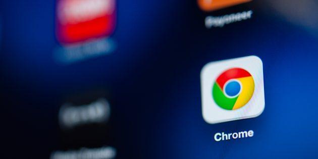 Лучшие расширения для Google Chrome по версии Лайфхакера