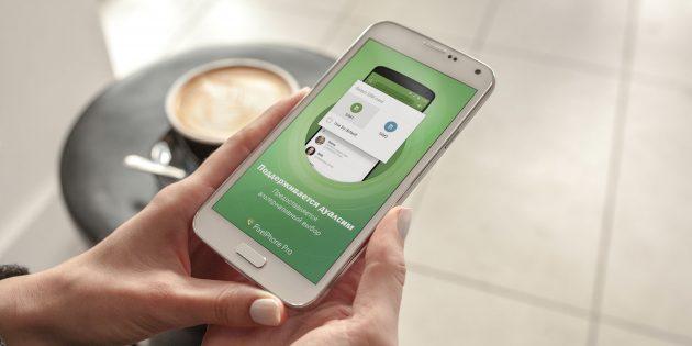 PixelPhone — интеллектуальная звонилка с менеджером контактов для Android
