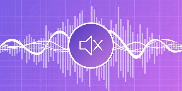 Smart Tab Mute отключит звук на неактивных вкладках в Chrome
