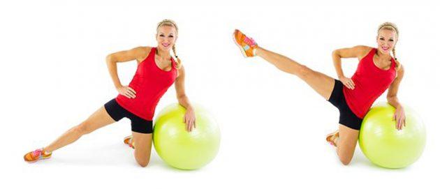 Подъёмы ноги вбок с опорой на фитбол