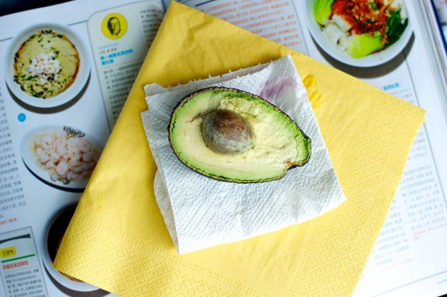 жиросжигающие продукты: авокадо