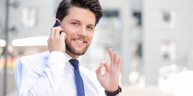 7 шагов для обретения уверенности в себе