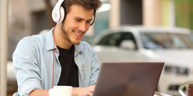 Музыка для продуктивной работы